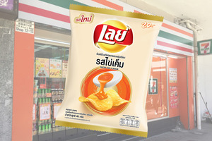 【便利店新品】Lays樂事鹹蛋黃味薯片登陸香港7-Eleven  帶微辣/濃郁鹹蛋黃