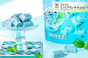 【日本7-11 必買】日本便利店搶手新款零食 清新香甜薄荷朱古力脆脆