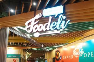 【元朗美食】元朗首個大型美食廣場Foodeli進駐YOHO MALL  元朗燒賣皇后/炸雞脾/麻糬雞蛋仔