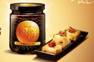 【XO醬介紹】香港XO醬發明故事:XO醬起名原來同酒有關係?