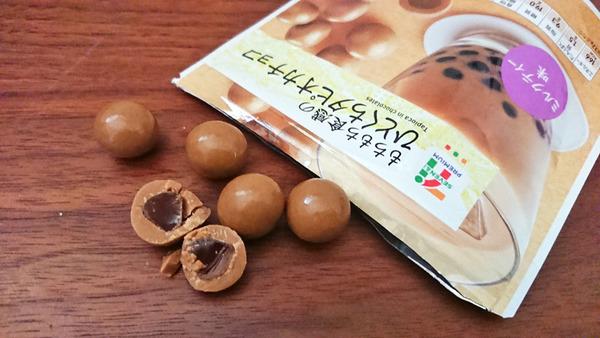 【日本7-11零食】日本便利店新出珍珠奶茶朱古力 內有煙韌軟糯珍珠!