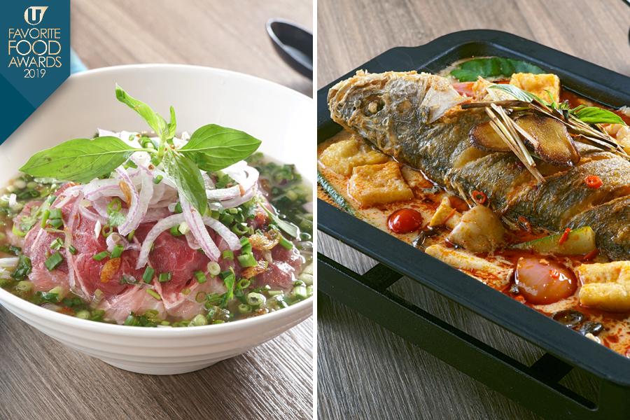 漁樂 觸動味蕾的星泰越菜