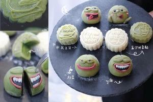 【中秋節2019】樣衰又搞鬼!荔枝角烘焙店中秋節限定  推Pepe青蛙冰皮月餅甜品班