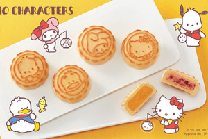 【中秋節2019】奇華餅家聯乘Sanrio推出果味乳酪奶皇月餅  Hello Kitty/My Melody/PC狗/ AP鴨 再送Sanrio精品!