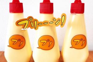 【大阪甜品2019】日本大阪難波創意甜品店新開張 搞鬼沙律醬造型雞蛋布甸