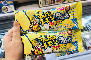 【童年回憶】香港便利店都買到!日本人氣Superlemon推出復刻版冰品 超酸檸檬糖雪條