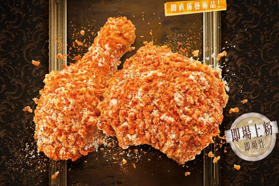 【KFC優惠2019】KFC新推3重芝士脆雞 8月優惠券同步登場