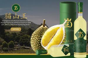 【榴槤酒】新加坡新品牌The Durian Whisky 貓山王x威士忌榴槤酒登場