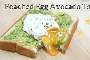 【早餐食譜】自製簡易健康早餐 15分鐘就搞掂!流心蛋牛油果多士