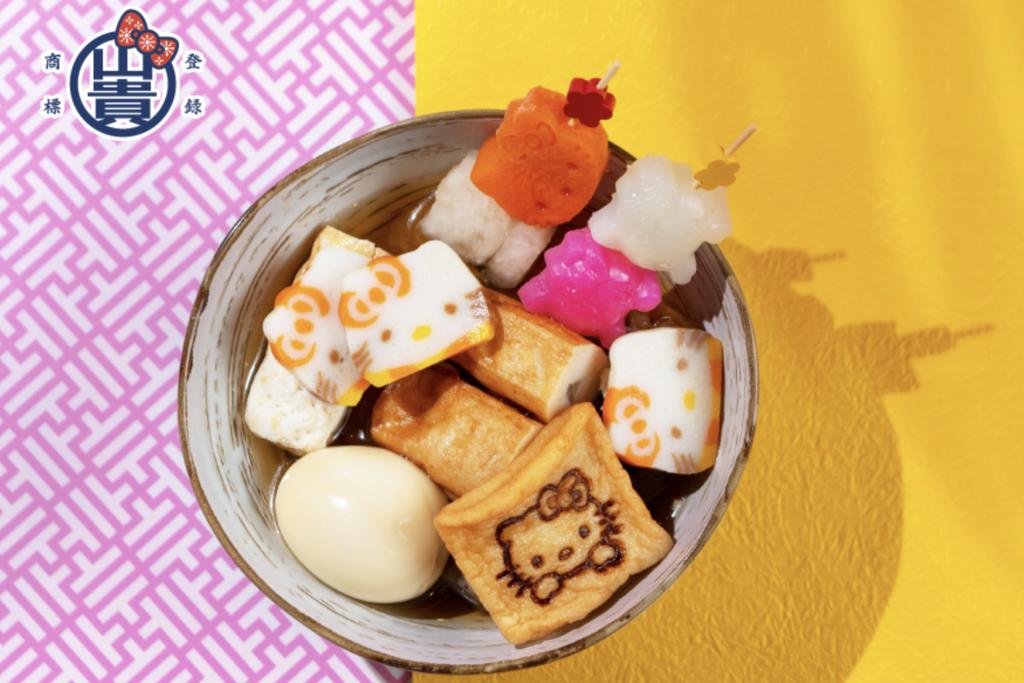 【灣仔美食】灣仔築地山貴水產市場8月限定夏日祭典 聯乘Hello Kitty推出多款料理/甜品