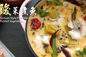 【中式食譜】4步自製麻酸辣開胃菜 湯底鮮甜酸菜煮魚