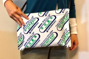 【日本美食】Dry爆單身狗忌用!日本手作達人自製防潮乾燥包斜揹袋