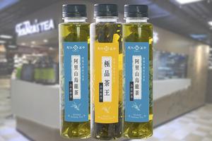 【便利店新品】天仁茗茶全新冷壓茶系列 便利店都買到枝裝天仁茗茶!