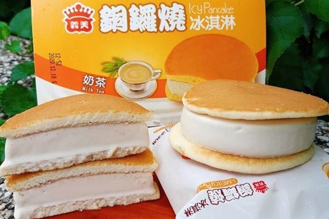 台灣全聯超市X義美 推出奶茶雪糕銅鑼燒
