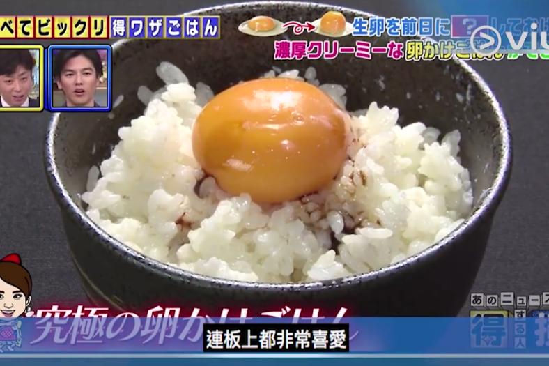 【生雞蛋拌飯】簡單又易整!一個動作蛋味濃郁十倍  專家教整生雞蛋蓋飯食譜秘訣