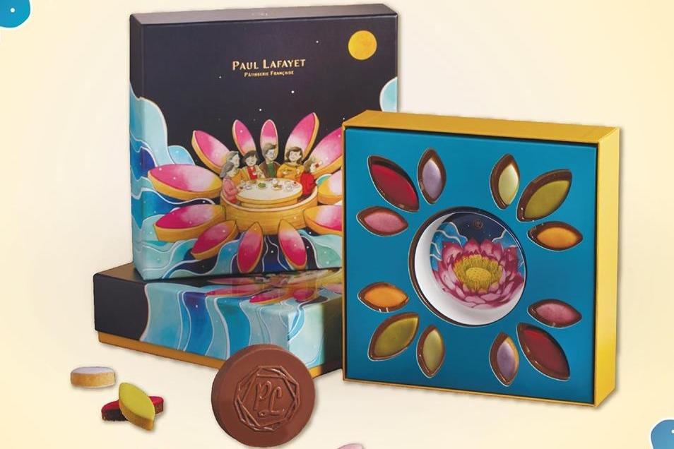 【PAUL LAFAYET】PAUL LAFAYET全新2019中秋節禮盒 手工法國百年皇室甜品Calisson
