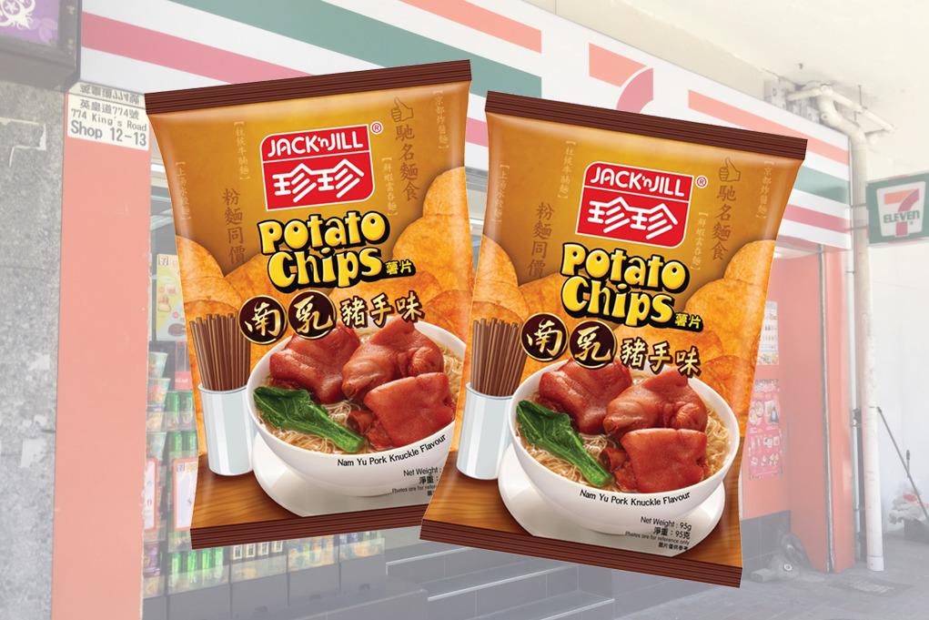 【便利店新品】珍珍薯片推出全新港式地道風味薯片  南乳豬手味薯片