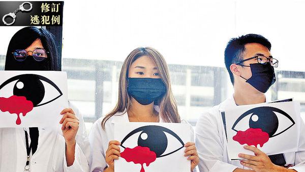 瑪嘉烈:勿影響服務 再有醫護集會