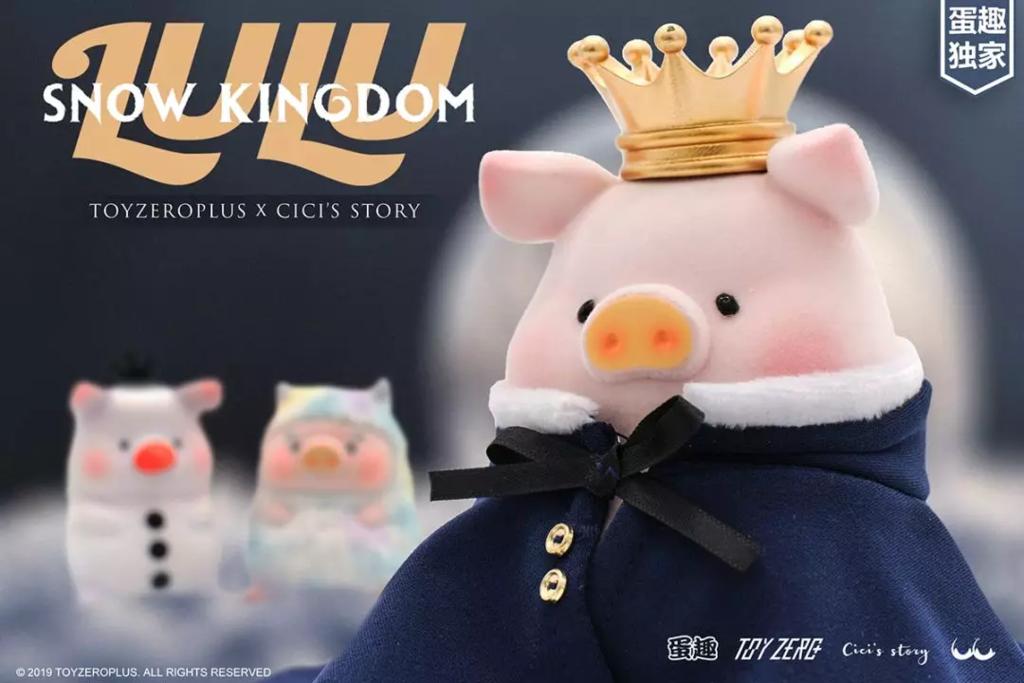 【精品玩具】超搶手粉嫩可愛小豬玩具擺設 肥嘟嘟Q版午餐肉罐頭豬仔Lulu