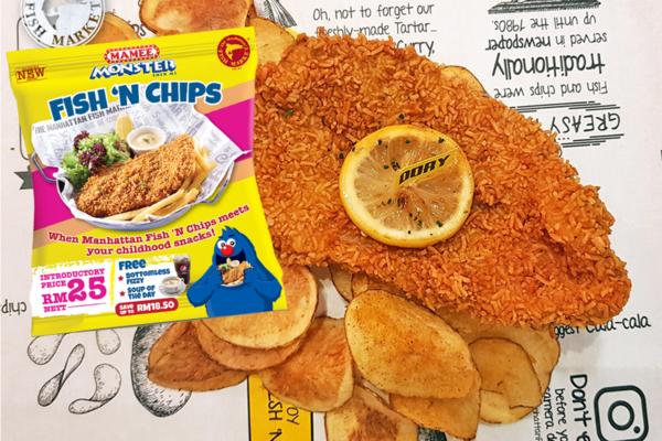 【馬來西亞美食】馬來西亞快餐店新搞作 吉隆坡藍毛毛媽咪麵炸魚