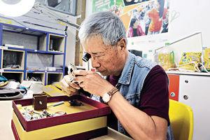 修復舊物師 助街坊重建回憶 翻新小家電 減少浪費