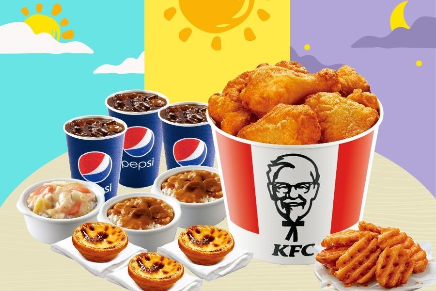 款款$8? KFC早午晚驚喜優惠率先曝光!