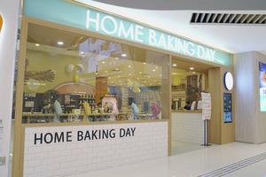 【自助烘焙】將軍澳新開Home.焙小日子1800呎自助烘焙店  超過40款甜品 /卡通蛋糕/設備齊全/免洗碗