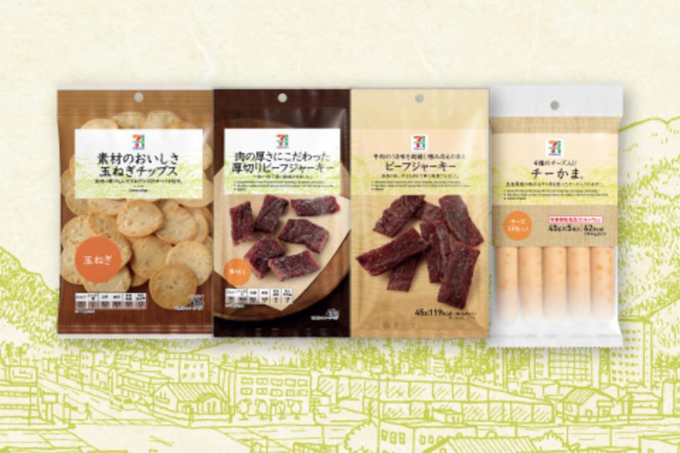 【便利店新品】7-Eleven推出9款全新日式小食 芝士魚肉腸/沖繩黑糖油果子/洋蔥脆片