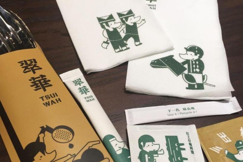 翠華餐廳包裝