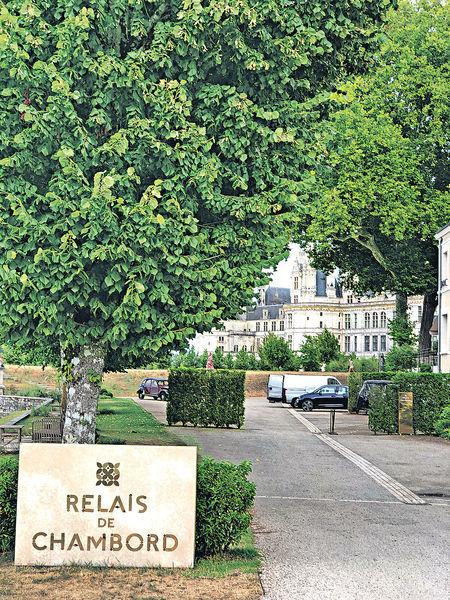 巴黎近郊精品旅館Relais de Chambord名師加持