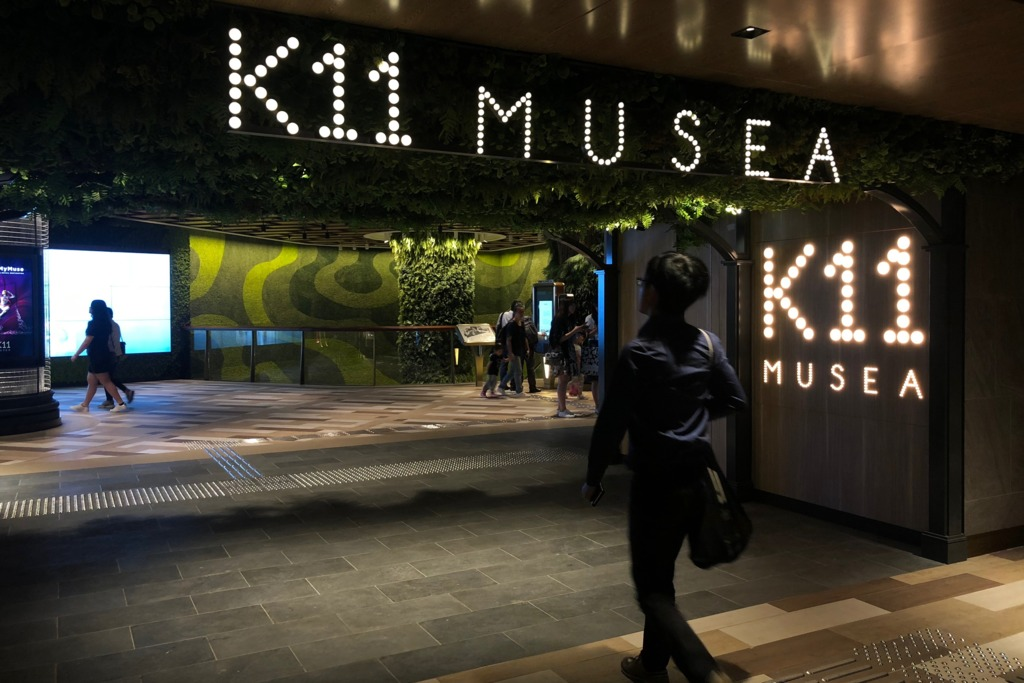 【K11 MUSEA餐廳】尖沙咀商場K11 MUSEA正式開幕!全新美食廣場多間小食店進駐