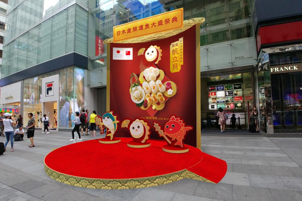 【日本美食】尖沙咀快閃海產祭典 完成測試有機會試食刺身壽司