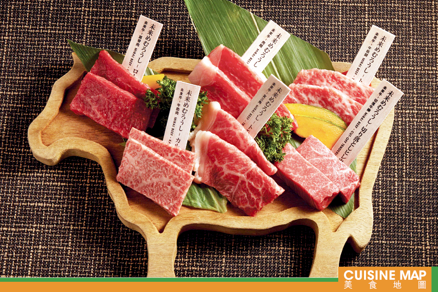日式燒肉火蔵 KAGURA 北海道直送優質「未來牛」