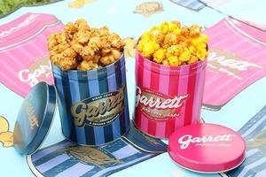 【甜品優惠】Garrett Popcorn週年紀念限時快閃優惠 任何口味爆谷Petite Tin買一送一