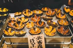 【海膽營養】關於海膽不可不知的11件事 海膽營養/食用注意事項