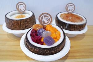 【油麻地美食2019】油麻地椰子甜品店「椰子日記」 足料芋圓椰凍/椰子雪糕/椰子奶蓋茶