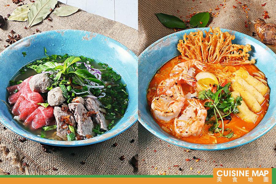 漁樂  東南亞美食天堂