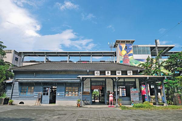 台灣竹田 百年木車站×老夫子壁畫