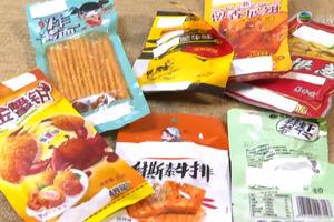 【東張西望】內地劣質零食殺入香港  高鈉/高油/大量添加劑影響兒童腦部發展