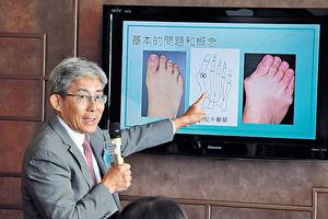 縫綫拉正治拇趾外翻 半年可跑可跳