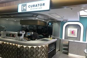 【尖沙咀美食】CURATOR藝術咖啡館下星期正式開幕!Printing藝術打印咖啡/特色吐司/甜品