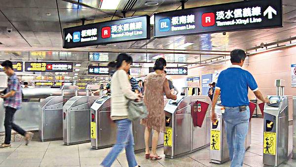 重捲廁紙供乘客使用 台北捷運爆醜聞