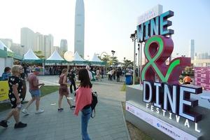 【 Wine & Dine 2019】香港旅遊發展局宣佈 今年美酒佳餚巡禮取消