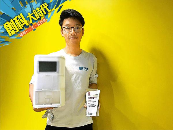 本地初創研智能藥箱 可自動分藥