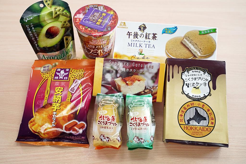 【激安殿堂必買】驚安之殿堂日本直送零食+甜品開箱 布丁蛋糕/芝士布甸/焦糖燉蛋