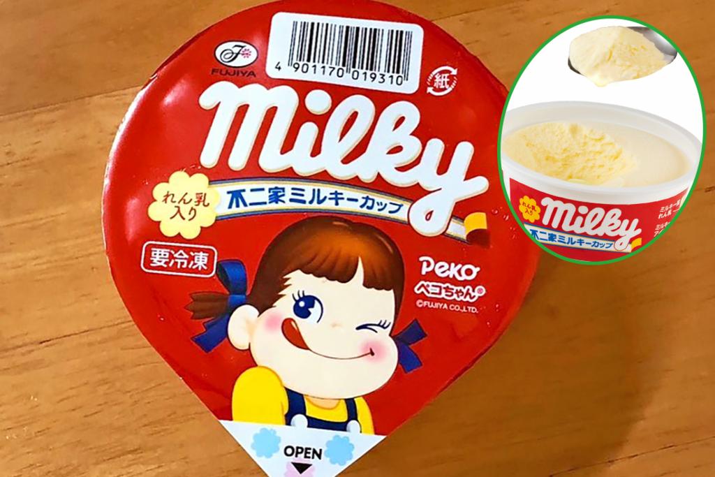 【日本甜品】日本不二家牛奶妹糖新搞作 流心牛奶糖味牛奶妹雪糕