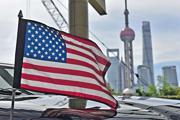 中美糾紛多 仍要謀妥協