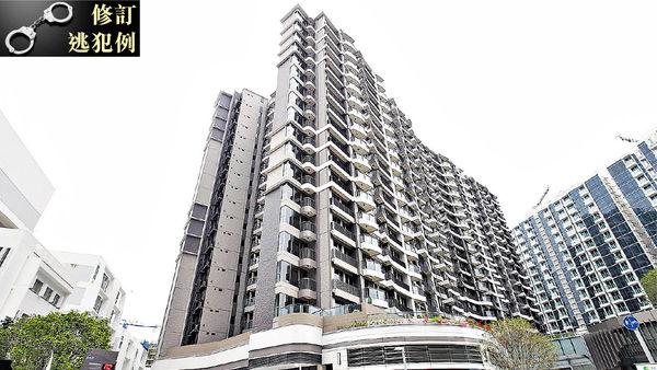 多個屋苑業主減價求售 海翩滙2房戶$768萬沽 劈價$230萬