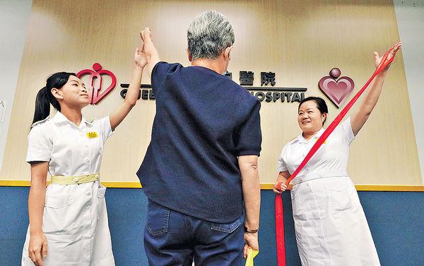 患癌切乳後難舉高手 物理治療助改善