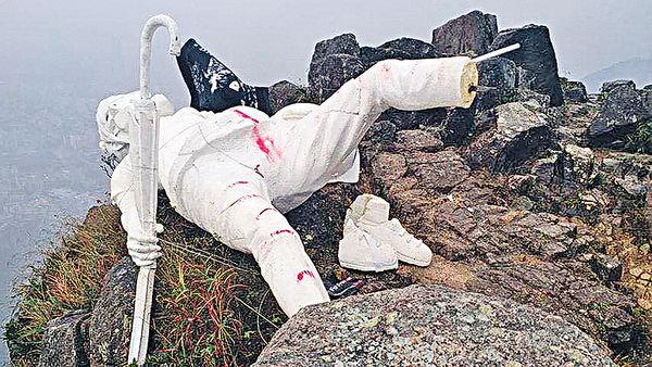獅子山上「民主女神像」被破壞